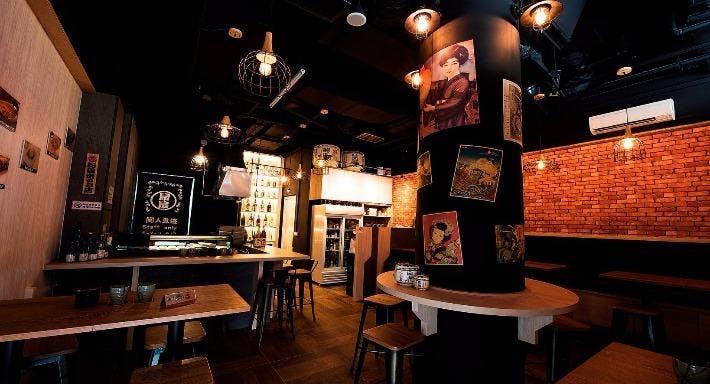 Big Sake Bar