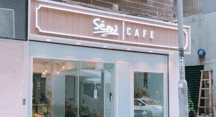 Séan Cafe