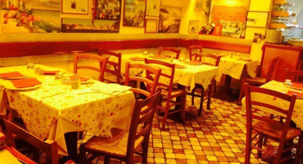 Pizzeria-Trattoria Manfredi Napoli image 1