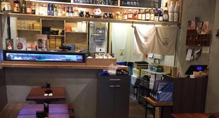 丼家 Don Ya Hong Kong image 2