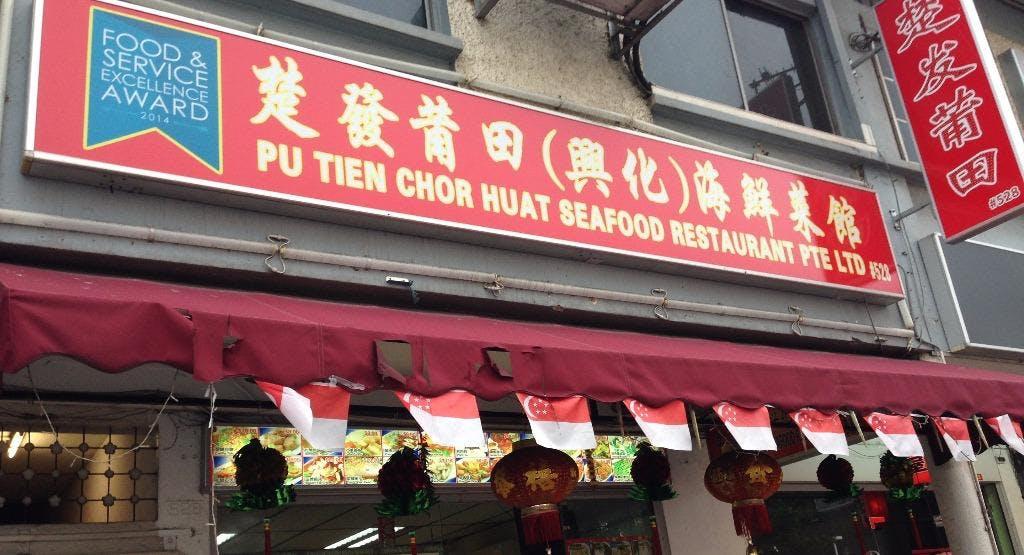 Pu Tien Chor Huat Seafood Restaurant Singapore image 1