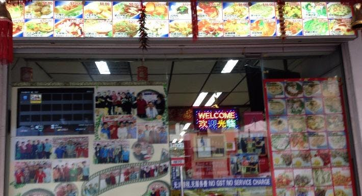 Pu Tien Chor Huat Seafood Restaurant Singapore image 13