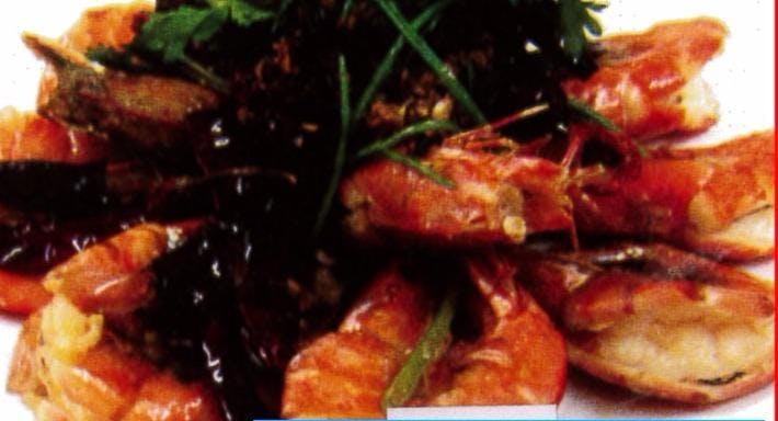 Pu Tien Chor Huat Seafood Restaurant Singapore image 9