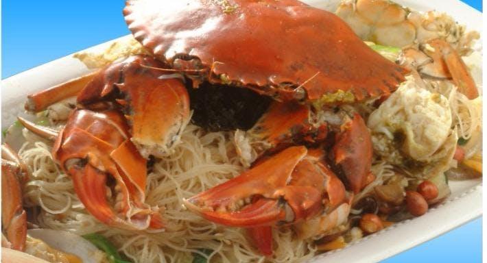 Pu Tien Chor Huat Seafood Restaurant Singapore image 3