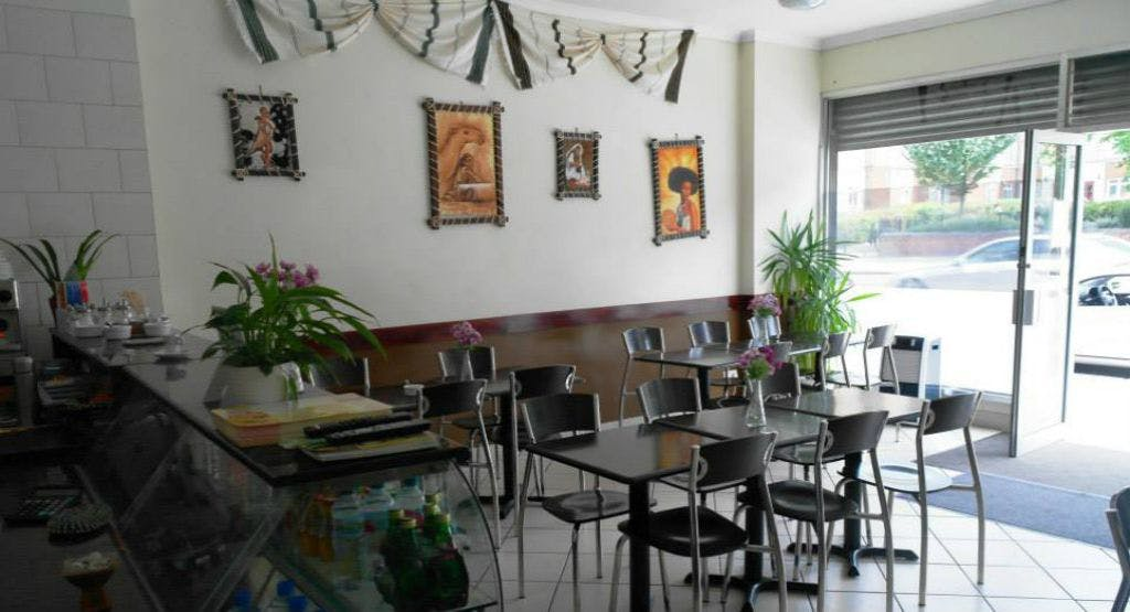 Meskerem Ethiopian Restaurant London image 1
