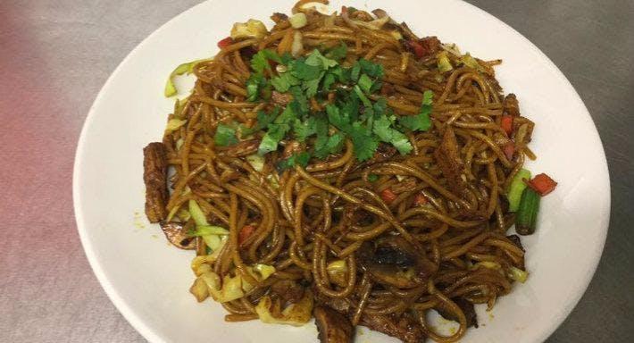 Annapurna Nepalese Restaurant - Folkestone Folkestone image 3