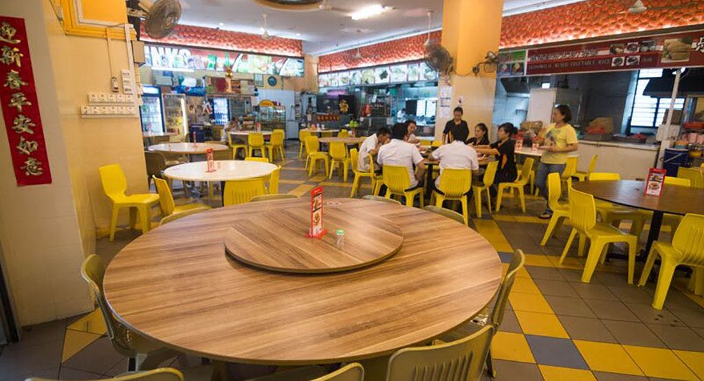 Uncle Leong Seafood Toa Payoh
