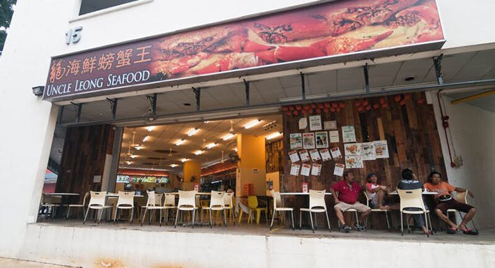 Uncle Leong Seafood - Toa Payoh Singapore image 2