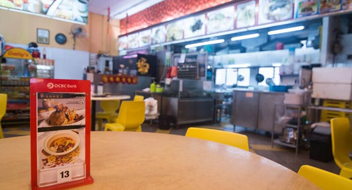 Uncle Leong Seafood - Toa Payoh Singapore image 4
