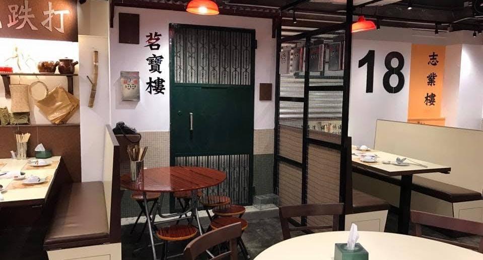 A Fat Hotpot 阿肥火鍋 Hong Kong image 1