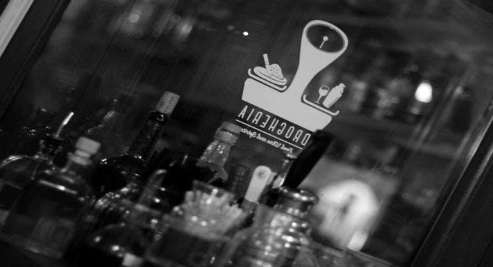 Drogheria Cocktail Bar Bologna image 2