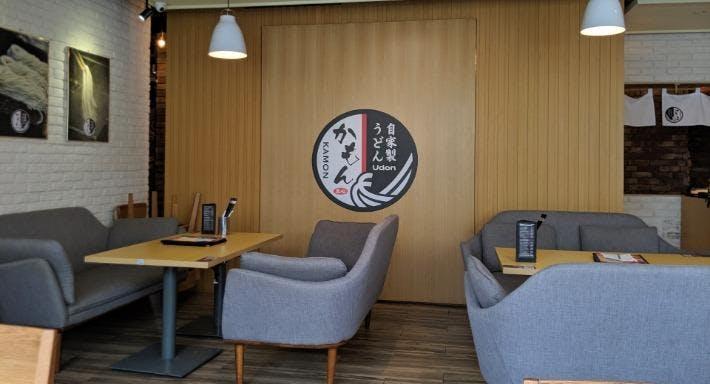 Udon Kamon Singapore image 3