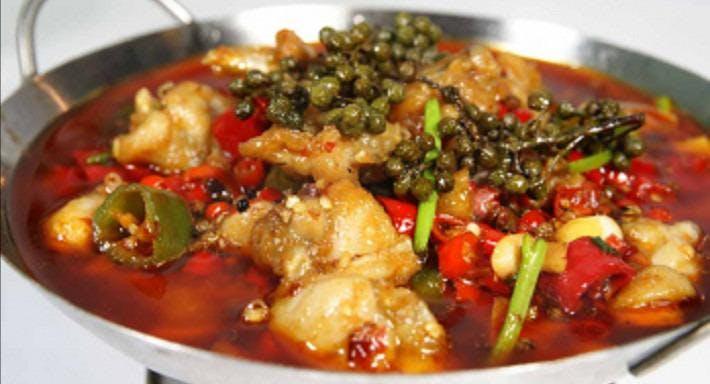 Yi Qi Pin Lao Si Chuan - Middle Road Singapore image 6