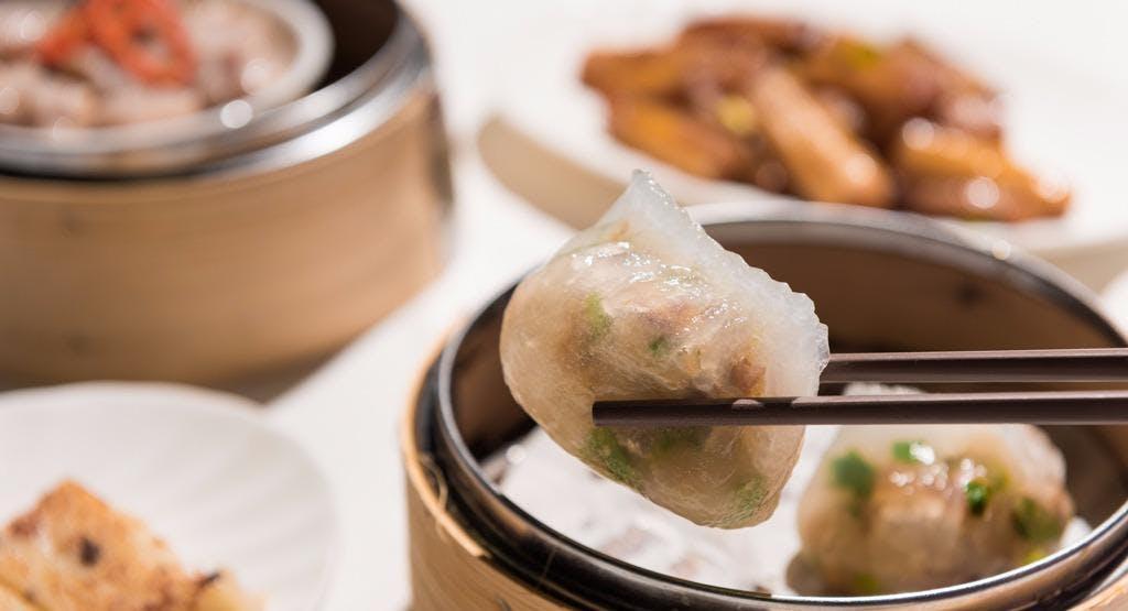 Celebrity Cuisine 名人坊高級粵菜 香港 image 1