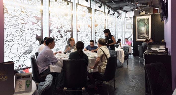 Celebrity Cuisine 名人坊高級粵菜 香港 image 13
