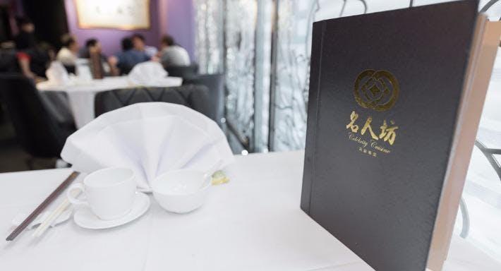 Celebrity Cuisine 名人坊高級粵菜 香港 image 12
