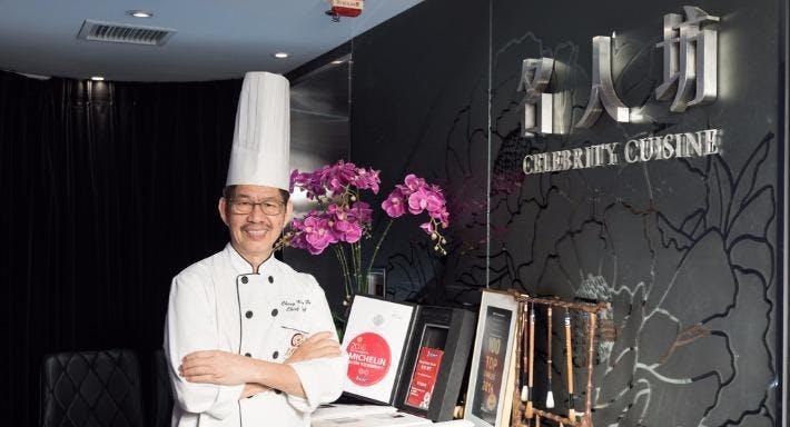 Celebrity Cuisine 名人坊高級粵菜 香港 image 14