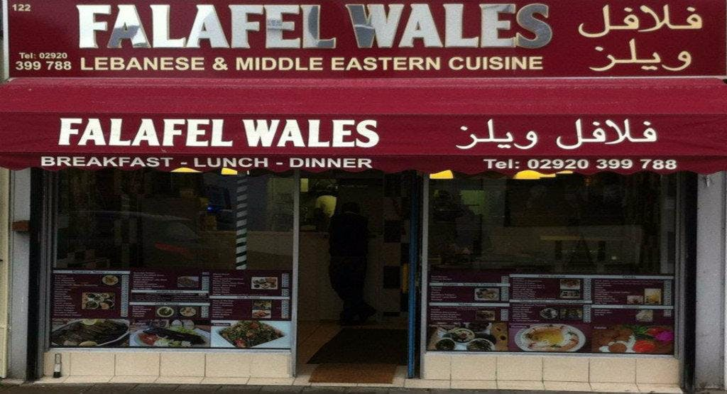 Falafel Wales Cardiff image 1