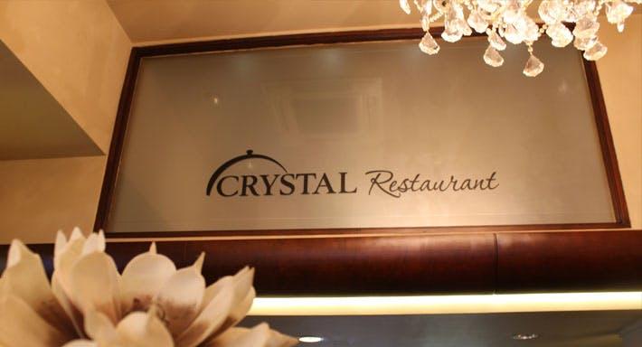 Crystal Amsterdam image 1