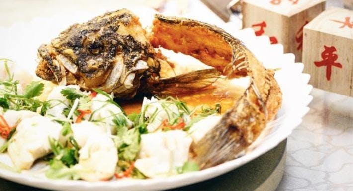 Wo Peng Cantonese Cuisine - Serangoon Singapore image 1