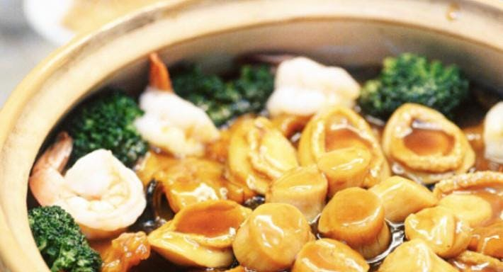 Wo Peng Cantonese Cuisine - Serangoon