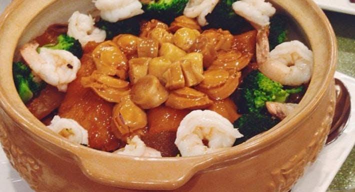 Wo Peng Cantonese Cuisine - Serangoon Singapore image 4