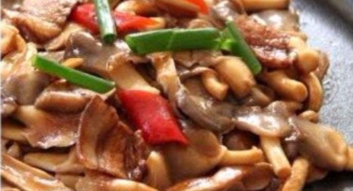 San Guo Grilled Fish Singapore image 8