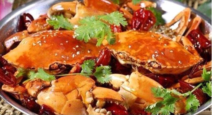 San Guo Grilled Fish