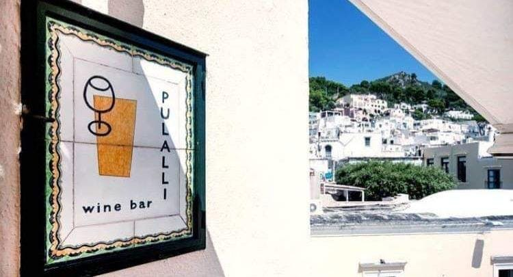 Pulalli Wine Bar Capri image 2