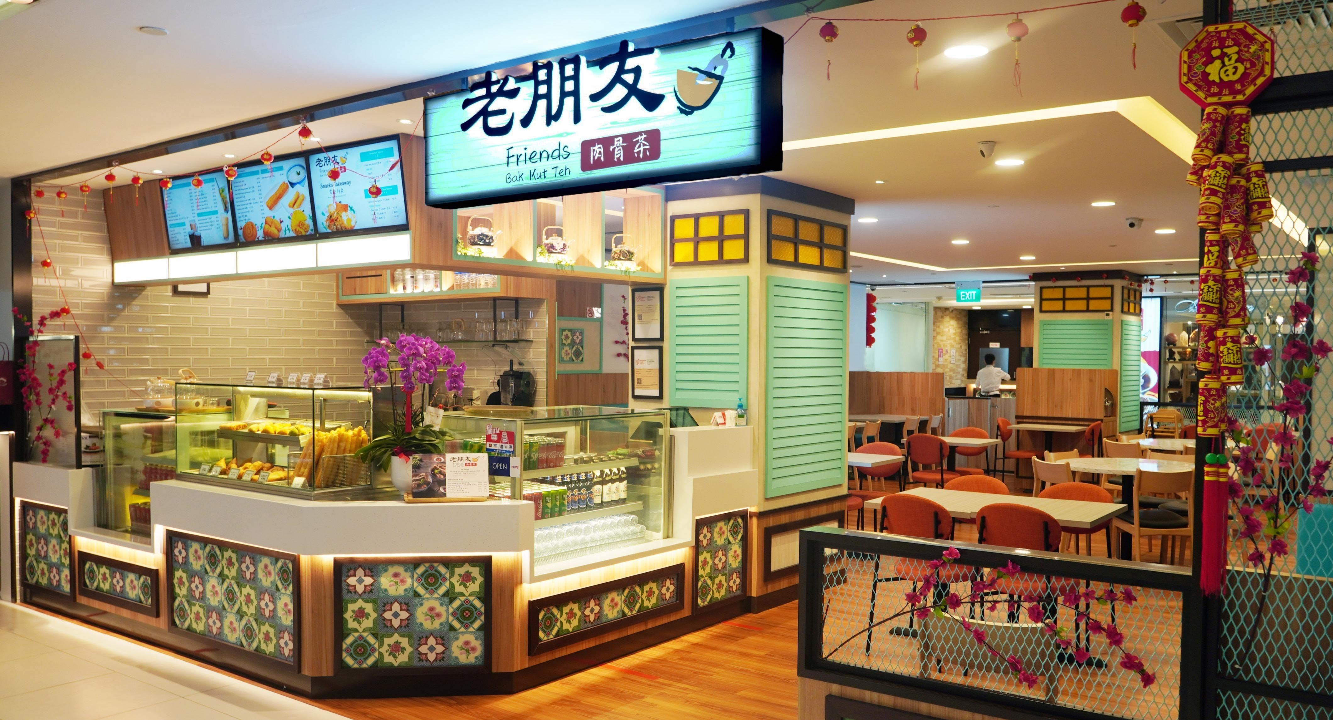 Photo of restaurant Friends Bak Kut Teh in Tanjong Pagar, Singapore