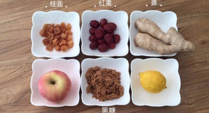 一起果醬 Let's Jam - Sai Kung Hong Kong image 8