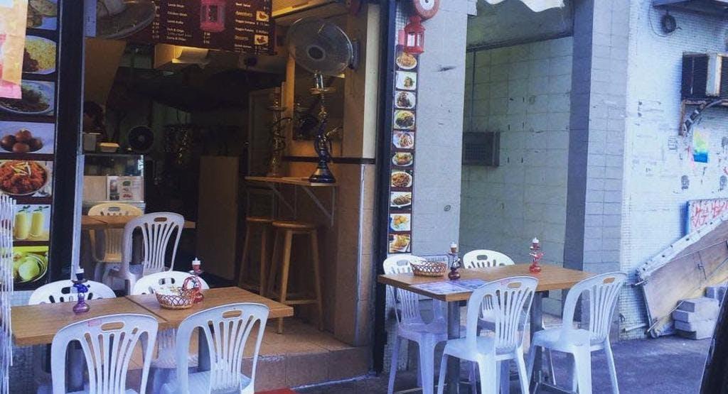 Kebab Korner Hong Kong image 1