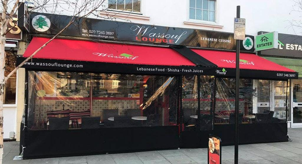Wassouf Lounge London image 1