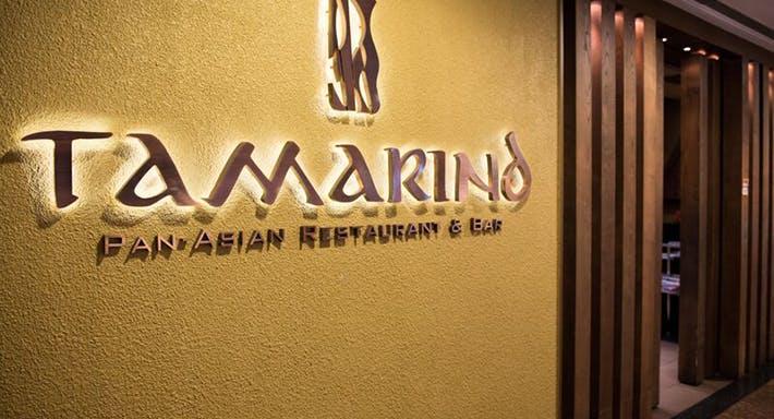 Tamarind Pan-Asian Restaurant & Bar Hong Kong image 7