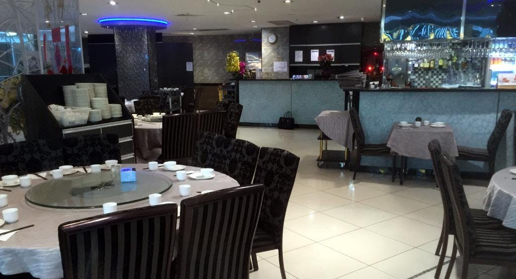 Sky Seafood Restaurant