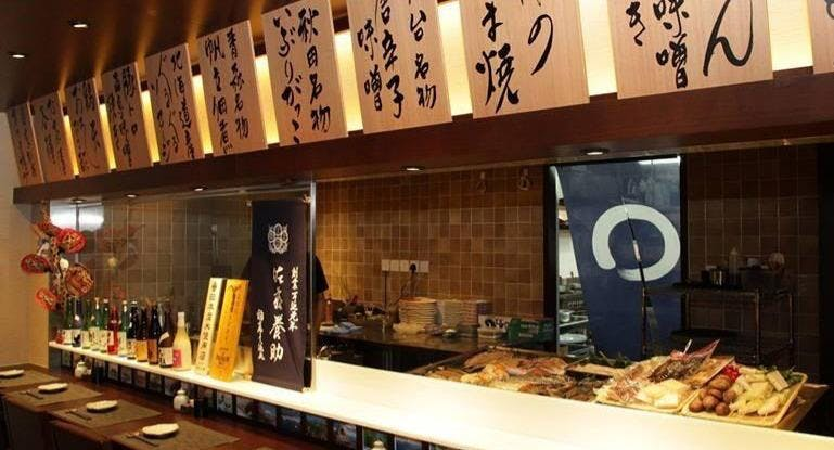 Inaniwa Yosuke - Hung Hom Hong Kong image 1