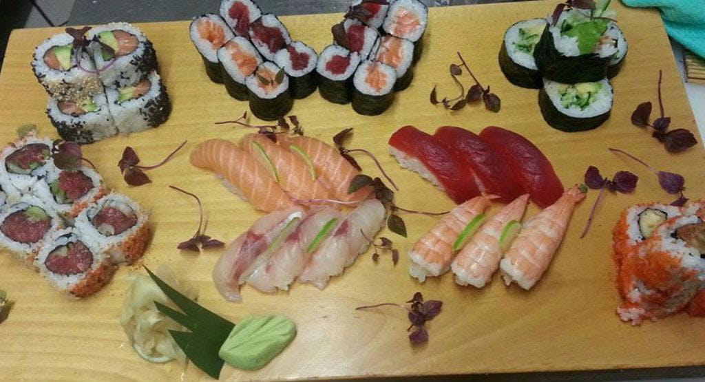Yuzu Restaurant London image 1