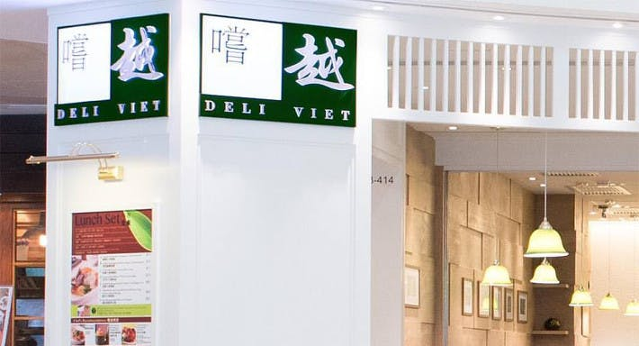 Deli Viet - Kowloon Bay 嚐越 - 九龍灣