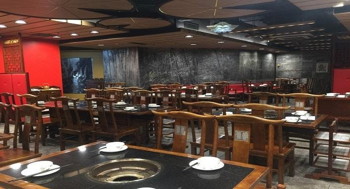Spicy Sichuan CBD