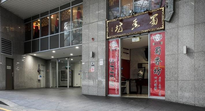 Spicy Sichuan CBD Sydney image 3