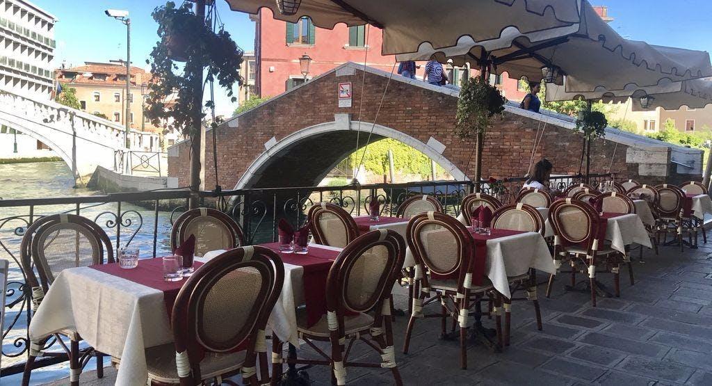 Hostaria Venexiana Venezia image 1