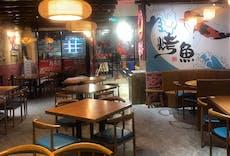 Restaurant Hanyuke Roast Fish Restaurant 韩鱼客碳火烤鱼 in Dhoby Ghaut, Singapore