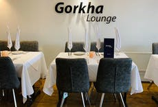 Gorkha Lounge