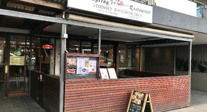 Top Choice Dumpling Restaurant Melbourne image 2