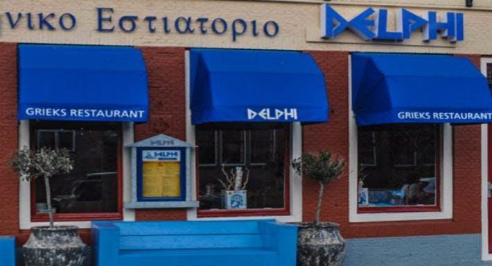 Delphi Leiden image 3