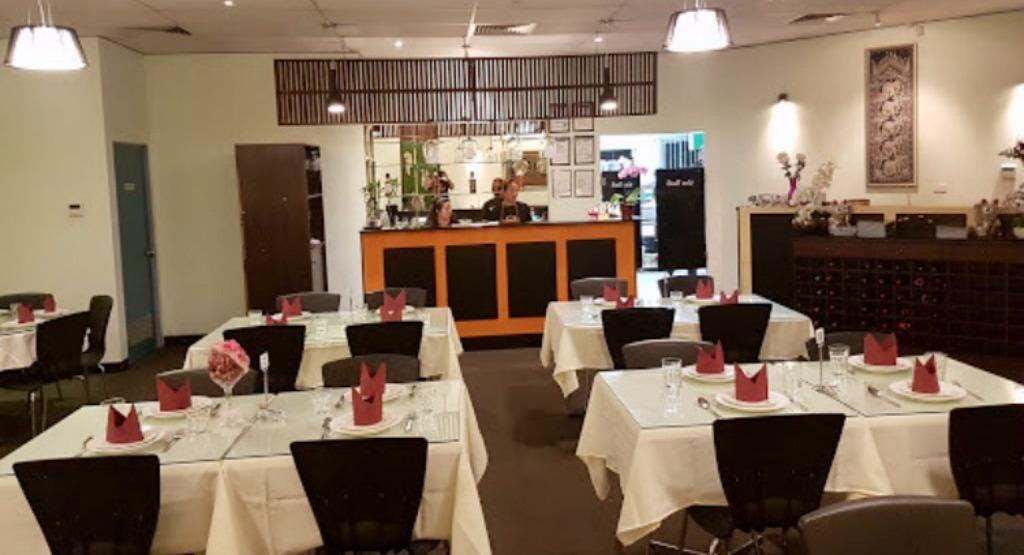 Bangkok Hallam Thai Restaurant Melbourne image 1