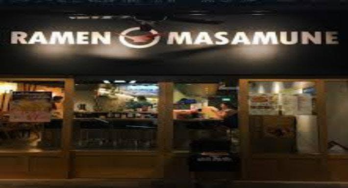 Menya Masamune Singapore image 1