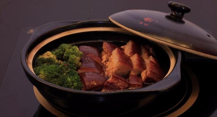 Boon Keng Chicken Pot Singapore image 3