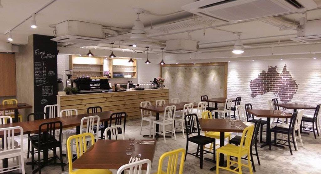 Bondi - Kwun Tong Hong Kong image 1