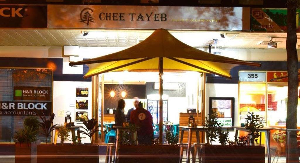 Chee Tayeb Restaurant Perth image 1